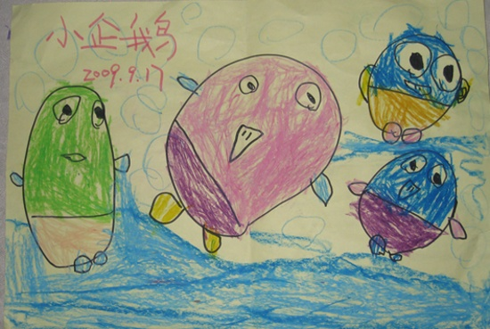 宝贝2009年幼儿园绘画作品整理_西三旗乐园_亲子论坛